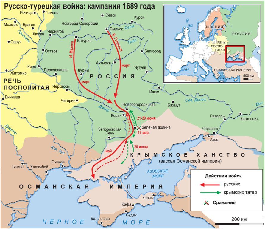 выходу паров клмандующим русской армией во время крвмских походов 1687 предстоит